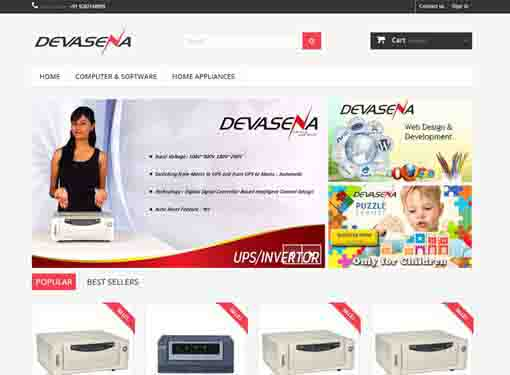 Devasena Enterprises